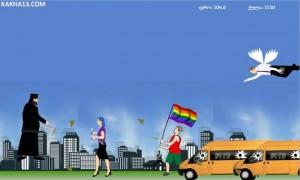 Bizarro: Jogo permite que padre mate gays